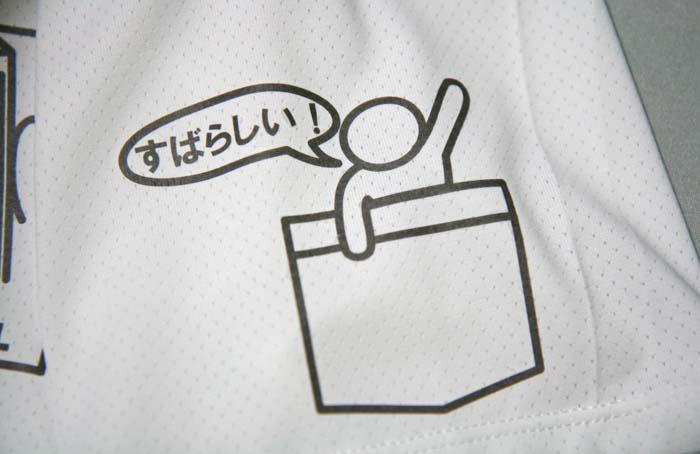 surprise-original-tshirt40