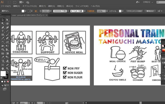 IllustratorCCでTシャツデザイン挑戦!Adobe Creative Cloudを試してみたよ