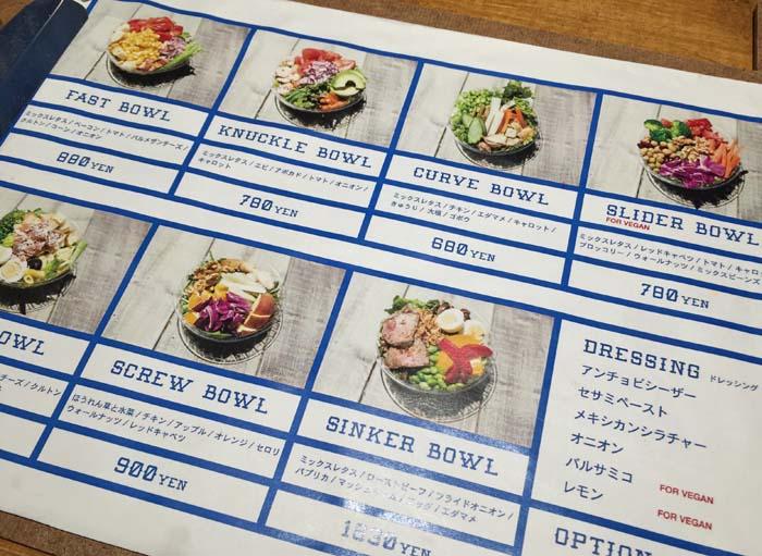 fielders-choice-salad-bowl07