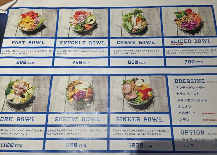 fielders-choice-salad-bowl08