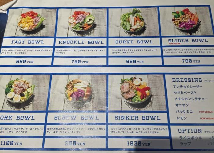 fielders-choice-salad-bowl08