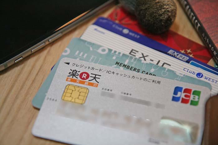 rakuten-card11