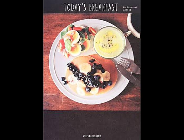 todays-bereakfast