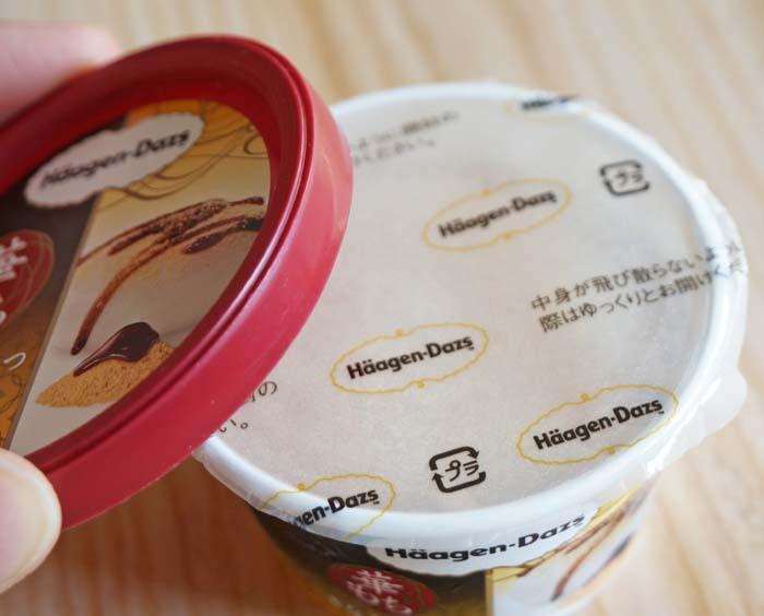 haagen-dazs-kuromitsu-kinako01