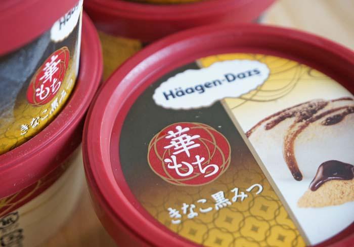 haagen-dazs-kuromitsu-kinako09