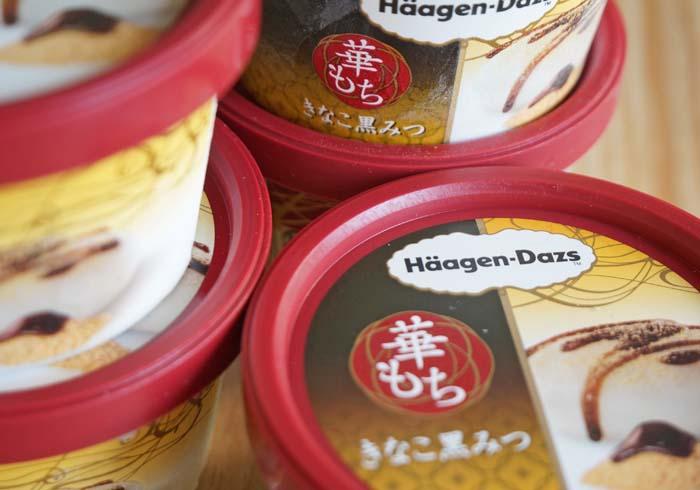 haagen-dazs-kuromitsu-kinako11