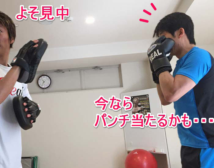 personal-boxing-nakazawa161