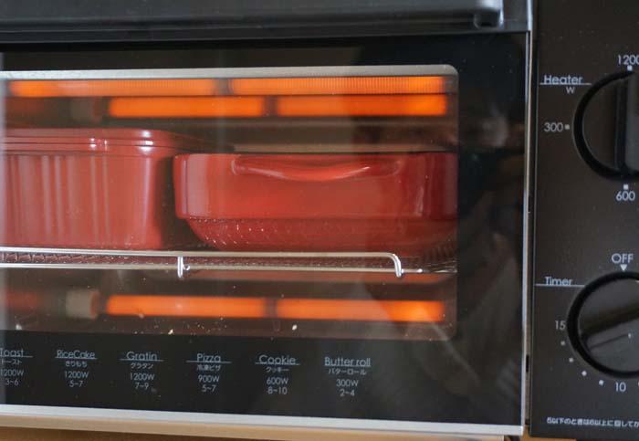 オーブントースターで加熱中の様子