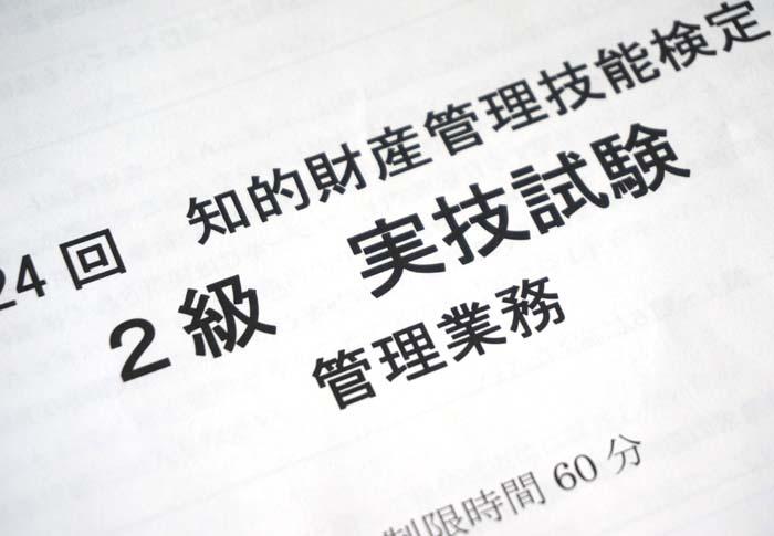 intellectual property31
