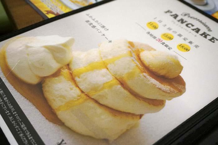 pancake-gram17