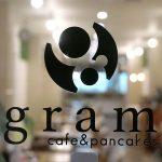 グラム【gram】の新食感プレミアムパンケーキがおいしさ以上に楽しすぎる!