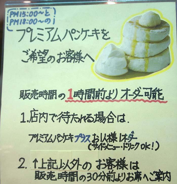 pancake-gram21