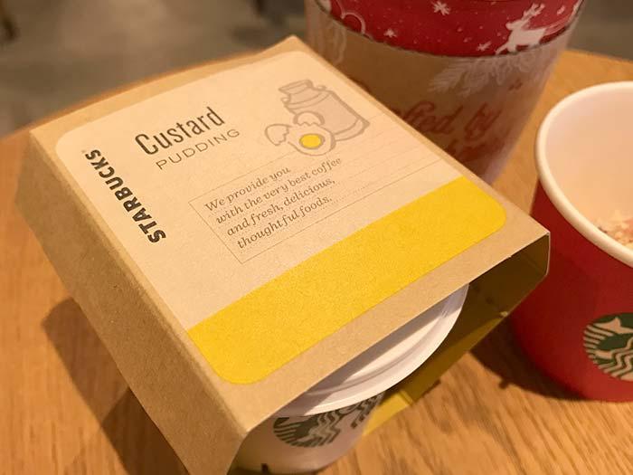 14starbacks-pudding