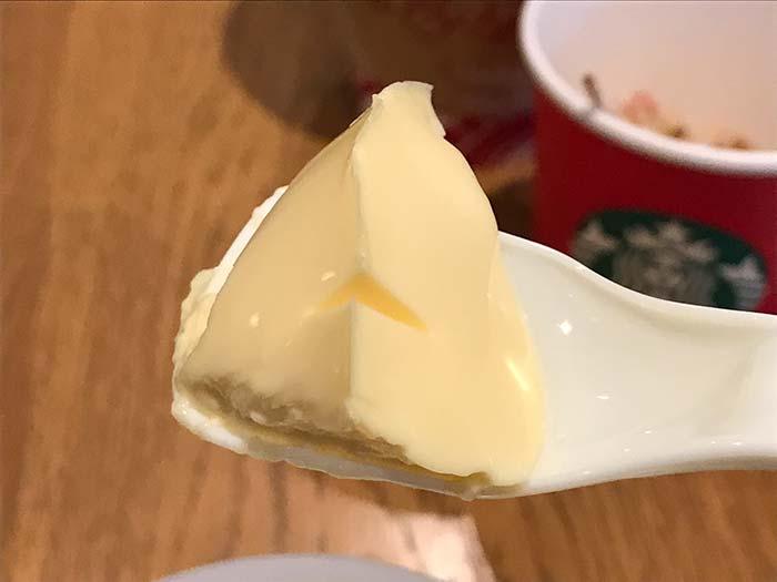 20starbacks-pudding