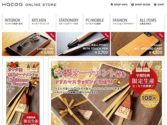 hacoa-iphone-wood-case01