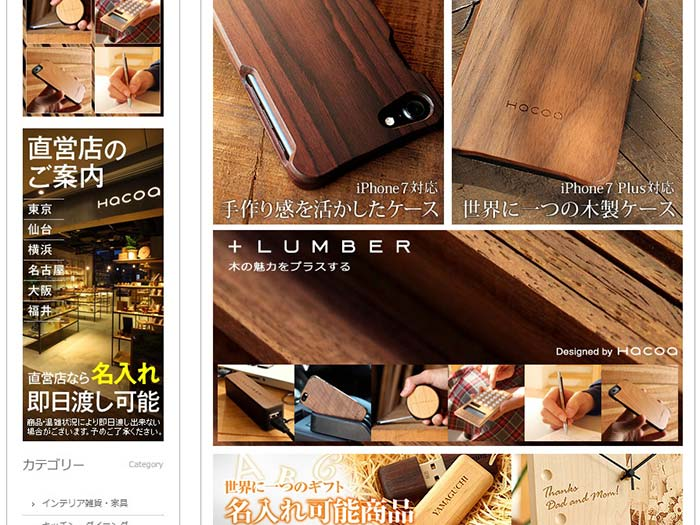 hacoa-iphone-wood-case02