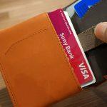 カードがたくさん入る小さくて薄い財布BellroyのNote Sleeveを使ってみた!
