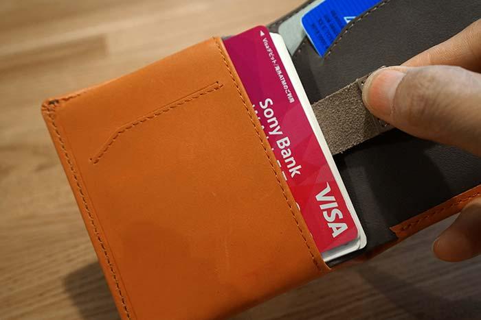 小さいのにカードがたくさん入る財布!BellroyのNote Sleeveの使い心地!