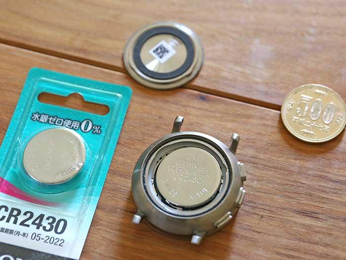 ボタン電池の交換方法