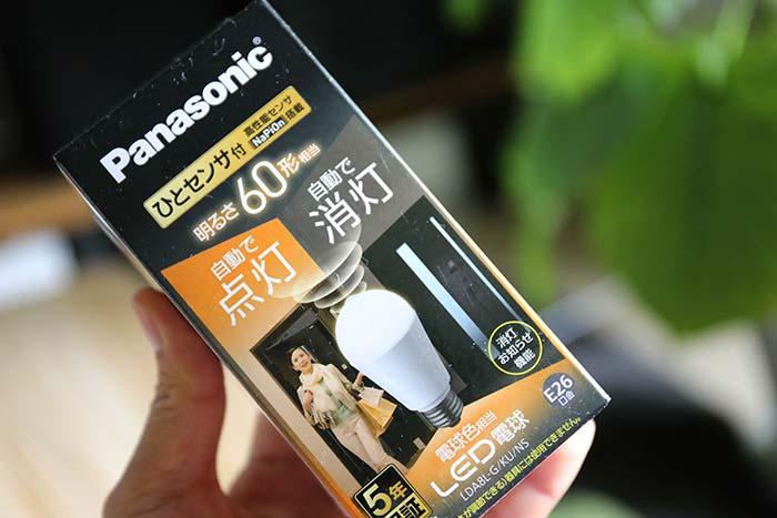 電気の消し忘れ対策!人感センサー付LED電球に交換したら超快適に!