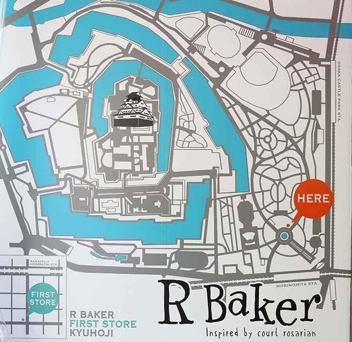 アールベイカーの地図