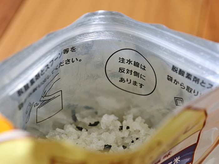尾西のご飯のパッケージの表示