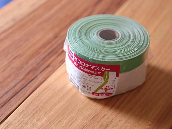 ビニールシート付養生テープ