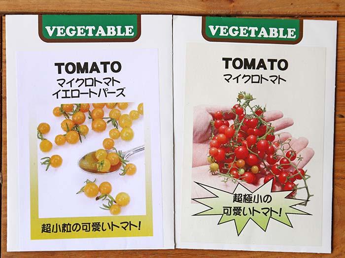 マイクロトマトの種のパッケージ