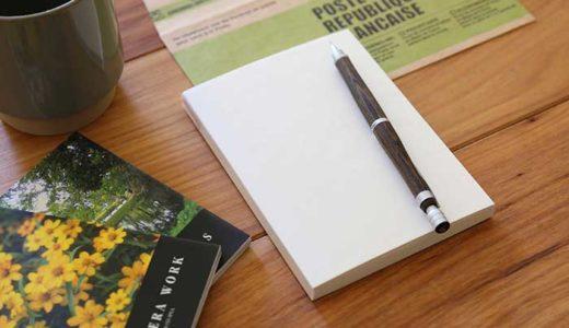 シンプルで書き心地抜群のMDノート!仕事のメモ帳や手帳に最適だよ