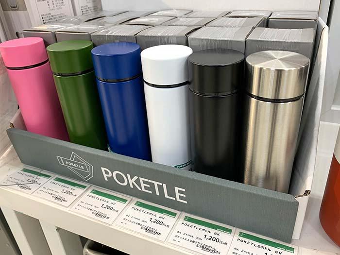 POLETLEのカラーバリエーション