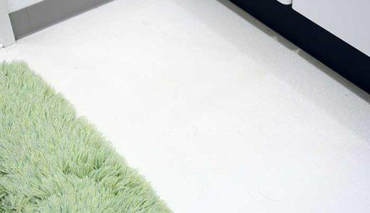 洗面所の床の黒ずみ汚れを取る方法!クッションフロアが綺麗になるよ