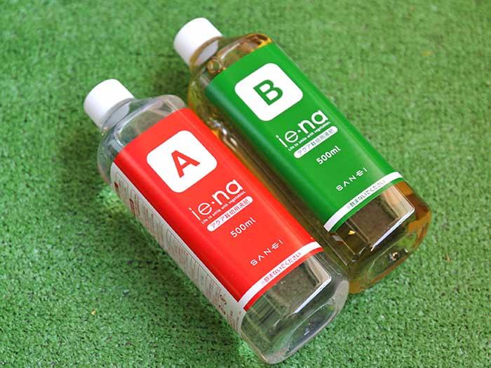 水耕栽培用の培養液