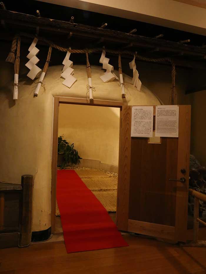 日本式蒸し風呂の原型