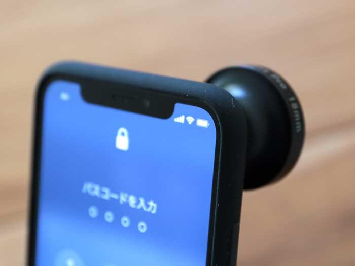 iphoneが本格カメラになってる