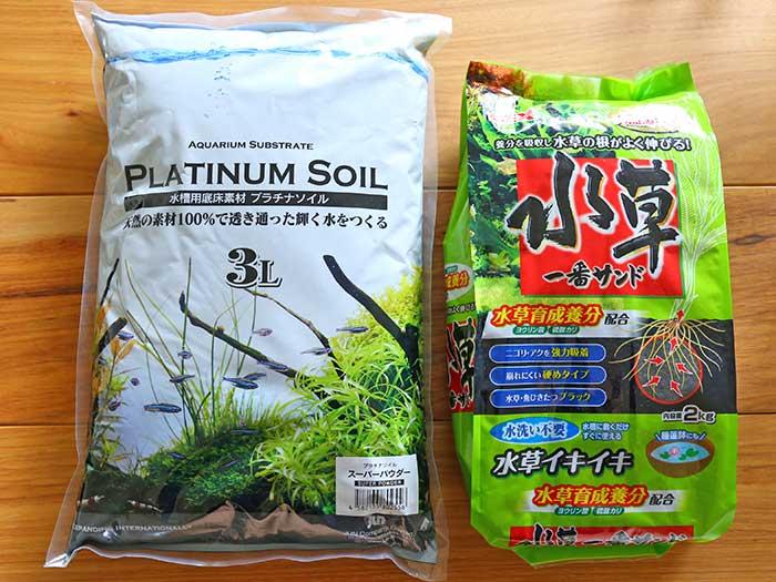水草を育てる為のソイル