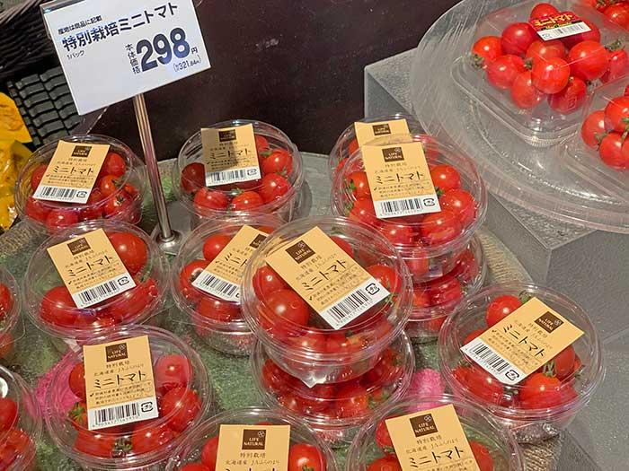冬に価格高騰するトマト