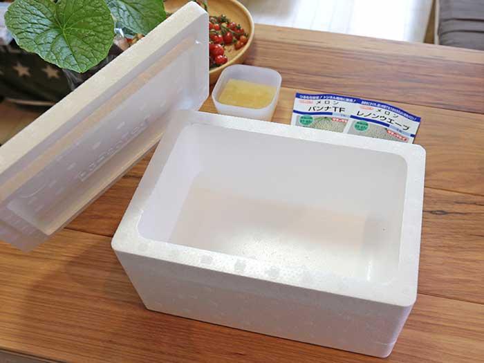 種を保温する容器
