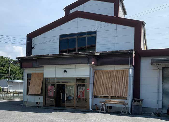 馬場木材のお店の外観