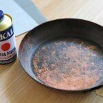 銅のフライパンの磨き方!焦げや変色もピカピカになるお手入れ方法!